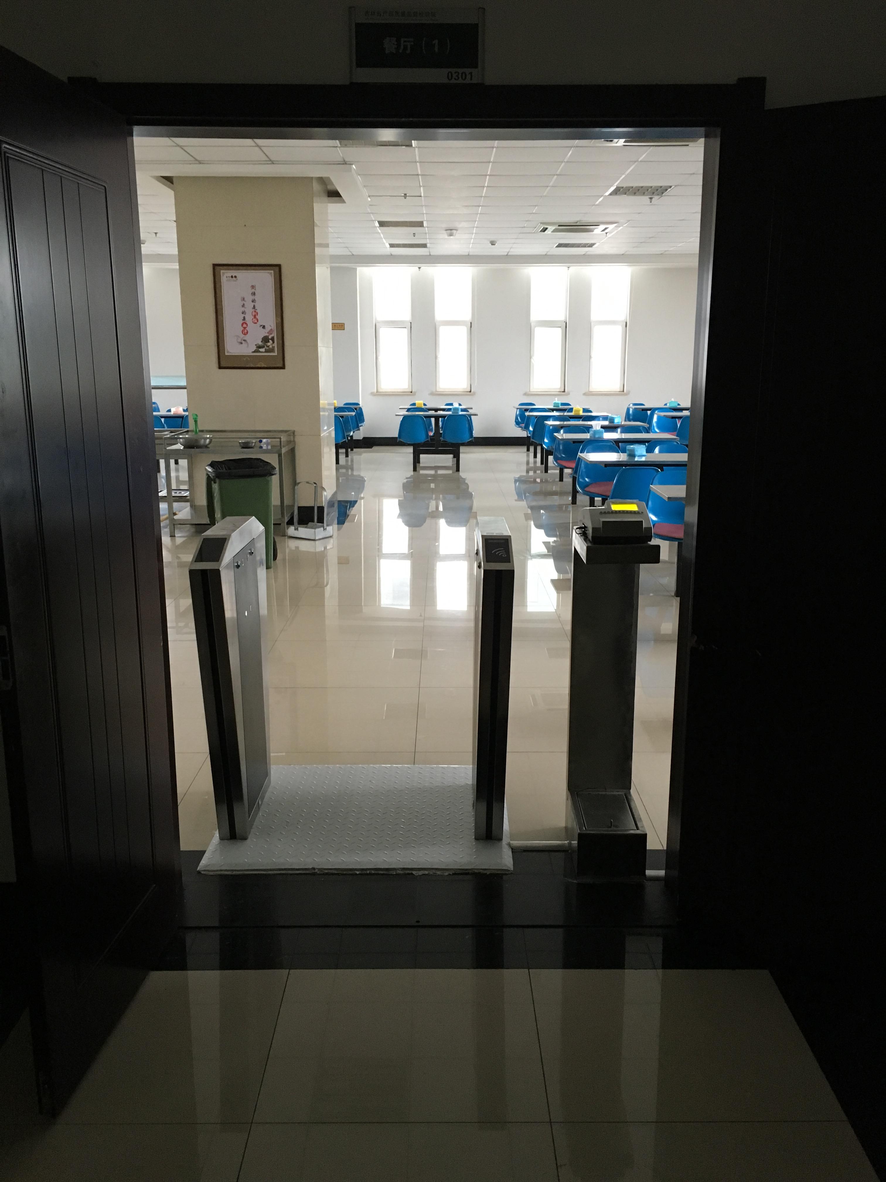 吉林省标准研究院食堂无障碍消费系统